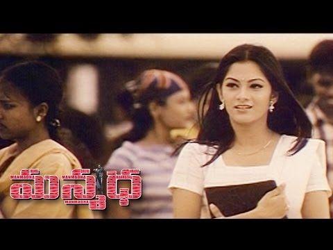 Manmadha Movie Kadanna Preme Full Video Song Simbu Jyothika Sindhu Thulani Youtube In 2020 Songs Mp3 Song Mp3 Song Download