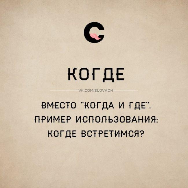 Гибкий и могучий русский язык