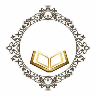 أفضل الصور و الشعارات لوجو إسلامية للتصميم Best Islamic Logo 2021 Floral Wedding Decorations Wedding Rings Simple Mobile Wallpaper