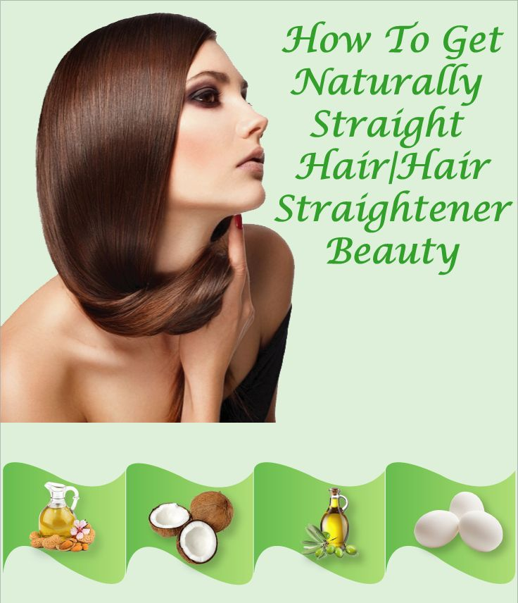 Nowadays the most popular trend for hair is straight trend among girls. For this...