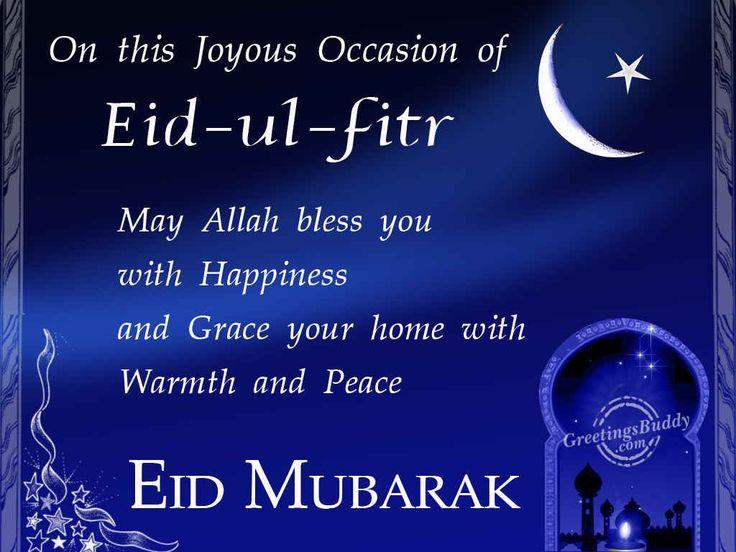 Eid Ul Fitr Greetings Wallpapers
