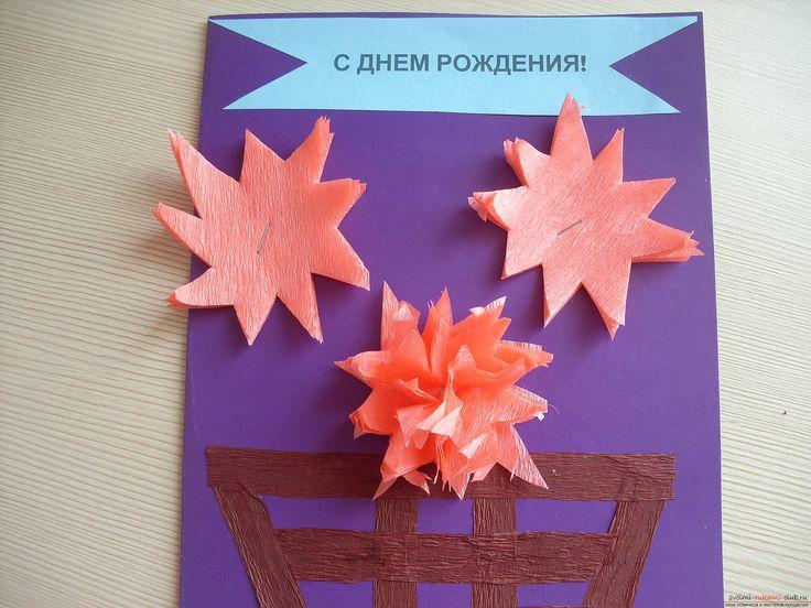 Этот мастер-класс научит как делать детские открытки на день рождения своими руками.. Фото №7