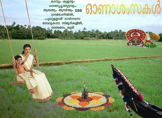 Happy Onam Wishes Greetings and Onam Messages  Easyday
