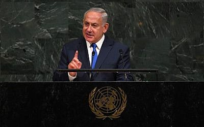 https://www.timesofisrael.com/netanyahu-blasts-iran-deal-at-un-speech-urges-world-to-fix-it-or-nix-it/. Prime Minister Benjamin Netanyahu harshly condemned the Iran nuclear deal in a speech at the UN General Assembly on Tuesday, warning that the accord will pave the way for Iran to obtain nuclear weapons if it is not scrapped or altered.Netanyahu said the 2015 accord strengthened Iran's nuclear program and posed a grave threat to the entire world.