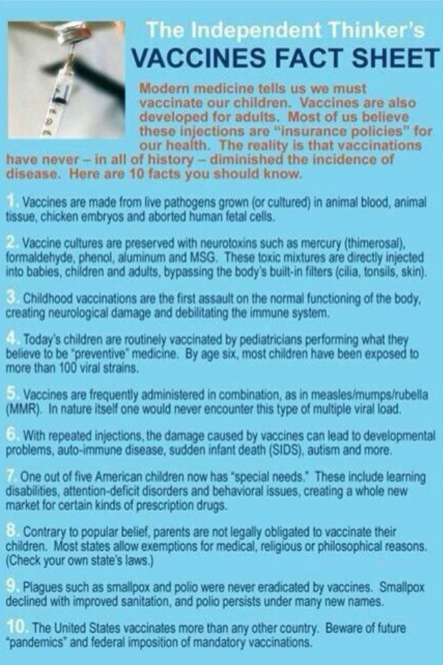 research this - if vaccines only last 10 years - how many adults have out of date vaccines