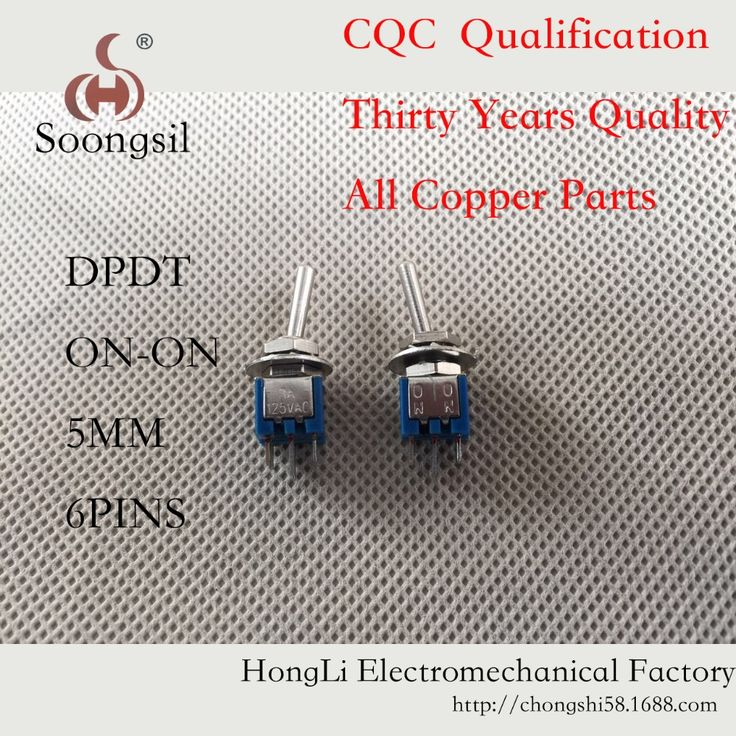 Free Shipping 5PC/Lot   Soongsil  Blue 6Pin ON-ON  DPDT CQC UL ROHS Mini 5MM Toggle Switch AC 3A/125V