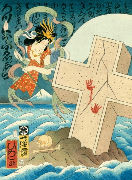 Hiroshi Hirakawa. Lookslike the Legend of the White Snake Woman, A Water Spirit the Easter version of a MerMaid
