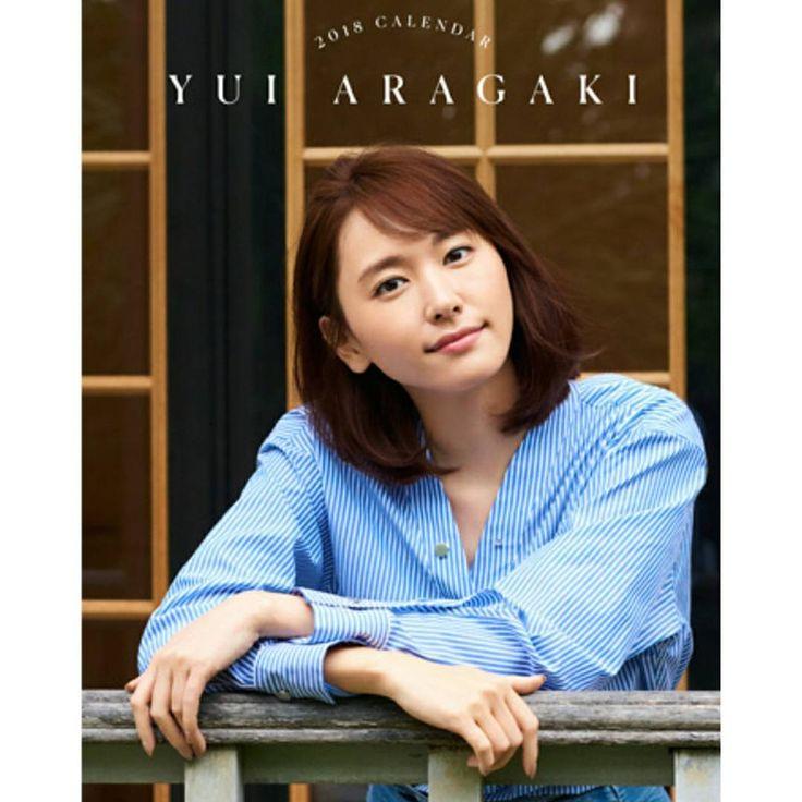 いいね!256件、コメント2件 ― 新垣結衣aragakiyuiさん(@lovelovelovegakki)のInstagramアカウント: 「#新垣結衣#gakki#aragakiyui#ガッキー」