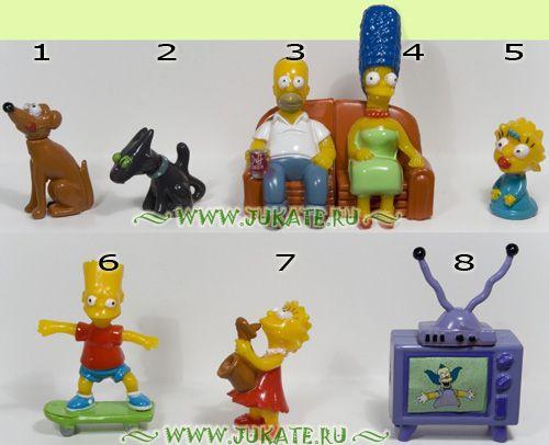 Bon-Sai / The Simpsons Teil 1 (1997)