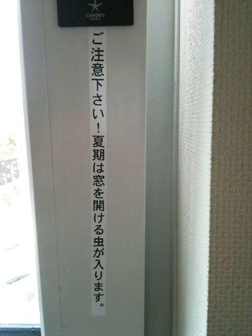 おばかでゆる~い初笑い、7度目の推参「VOWなニッポン」。 | POO-MONOLOGUE