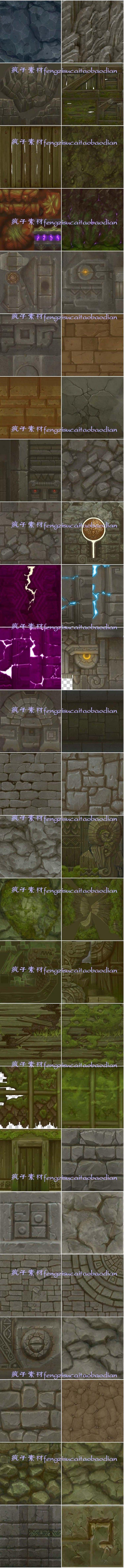 游戏美术资源 巫师之怒手绘风全套场景贴图...