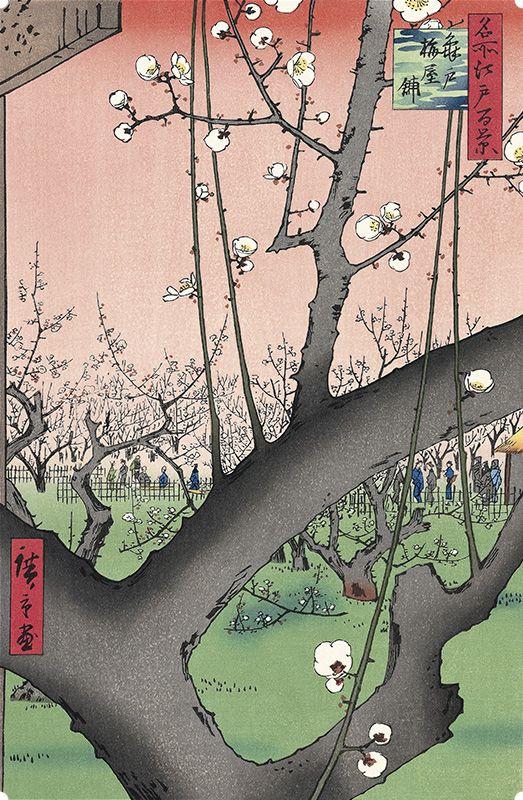 Hiroshige Utagawa/ the series 100 views of famous places in Edo 歌川広重 名所江戸百景  亀戸梅屋舗
