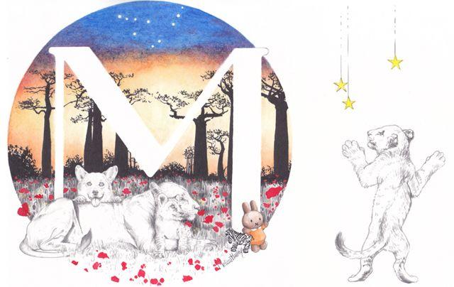Art by Melissa Halley, adoption announcement, lion, dog, africa, kenya