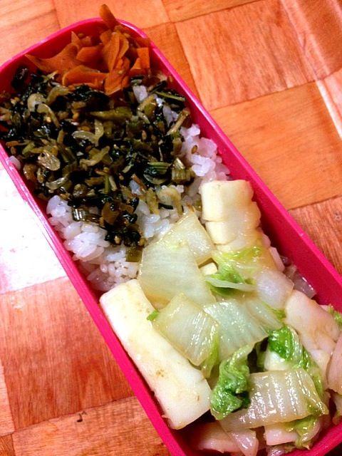11月15日のお弁当 - 2件のもぐもぐ - イカと白菜の中華炒め、人参のきんぴら、蕪の葉のふりかけ by しぃ