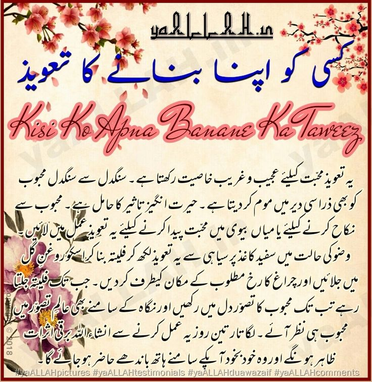 kisi ko 3 din me apne pyar me diwana karne ka taweez, pyar me diwana karne ka taweez,mohabbat ka amal 1 din ka,pyar mein pagal karne ka wazifa in urdu,kisi ko apna deewana banane ki dua in urdu,kisi ko apna banane ki dua in hindi,kisi ko apna banane ka jadu,mohabbat main beqarar karne ka wazifa,alimranraza wallpapers