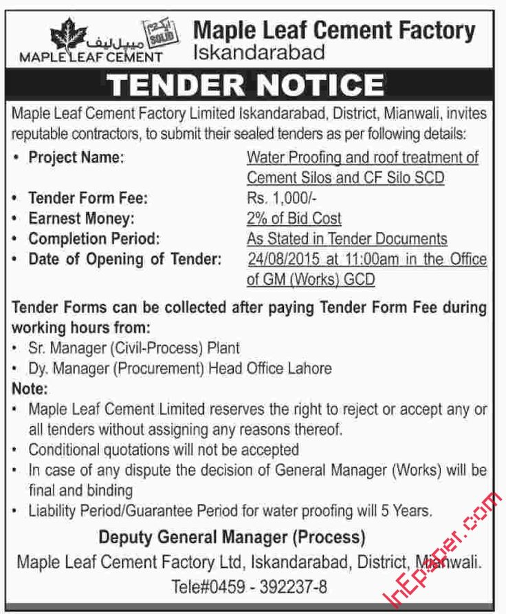 virtual university of pakistan lahore tender notice for supply of - tender document template