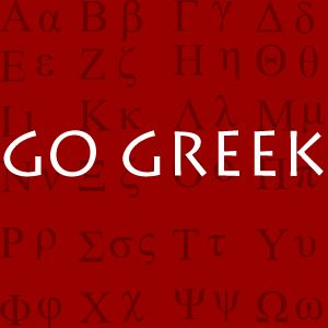 Yay Greek Life!