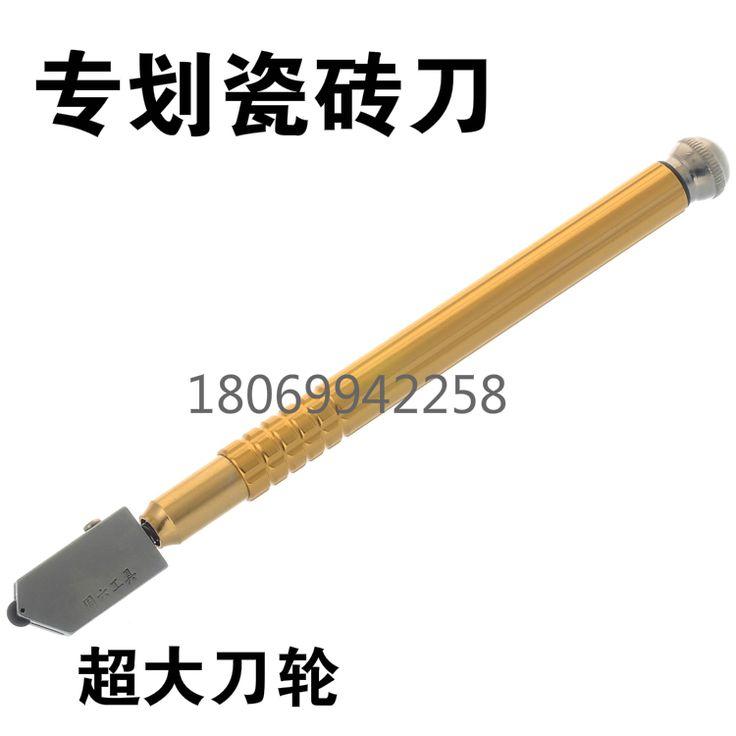 Ли звезда плитка керамическая плитка нож для резки плитки толчок нож стеклорез кирпичная плитка толчок нож резак