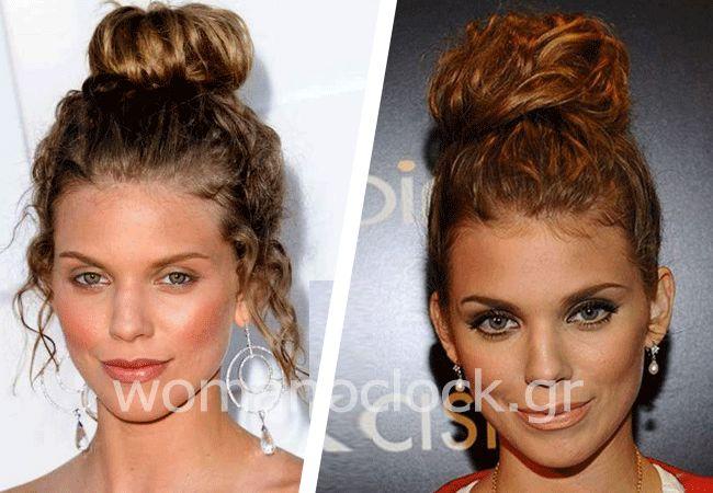 Σγουρά Μαλλιά Πιασμένα Πάνω! | Woman Oclock