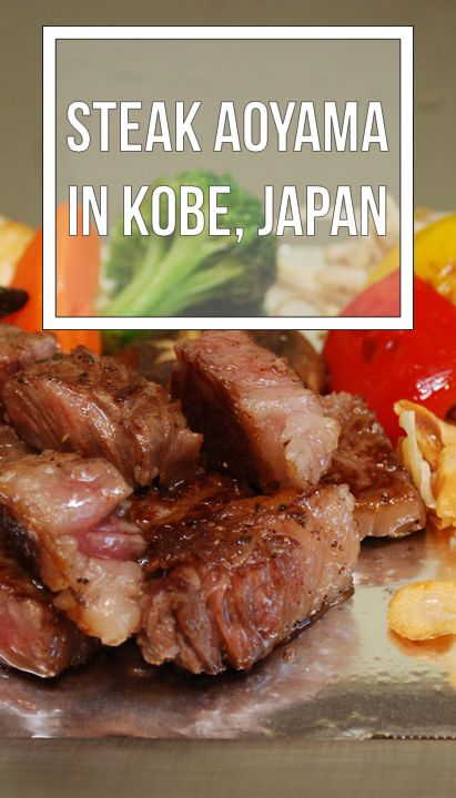 Where can you get an affordable Kobe steak in Japan?  Head to Steak Aoyama like we did!