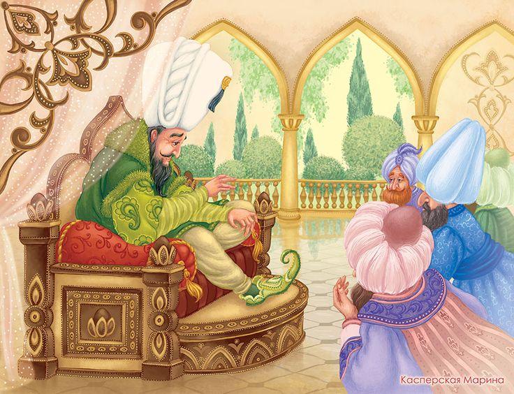 Султан картинки из сказок, гифка троицей