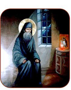 Προσευχή ευγνωμοσύνης προς τον Κύριο. | ΑΡΧΑΓΓΕΛΟΣ ΜΙΧΑΗΛ