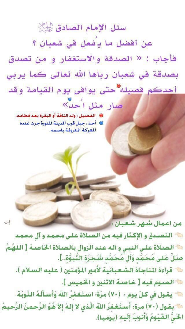 Pin By Abomohammad On دعاء ومناجات وذكر الله Food Convenience Store Products Vegetables