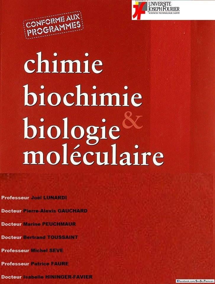 Cours de Chimie générale, Chimie organique, Biochimie et Biologie moléculaire de l'université de Grenoble en Vidéo et en PDF + QCM corrigé