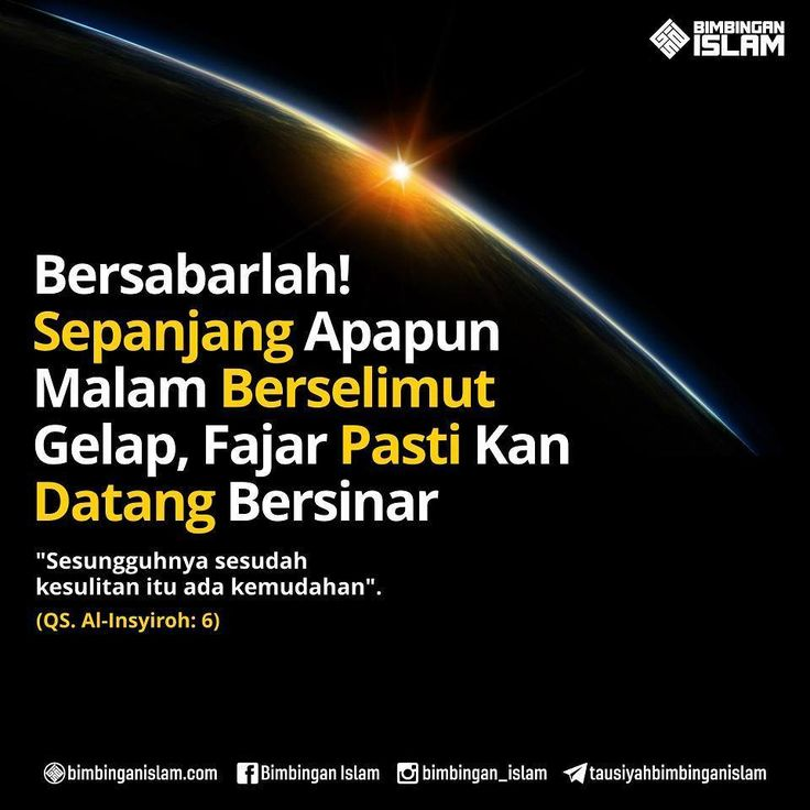 http://nasihatsahabat.com #nasihatsahabat #mutiarasunnah #motivasiIslami #petuahulama #hadist #hadits #nasihatulama #fatwaulama #akhlak #akhlaq #sunnah  #aqidah #akidah #salafiyah #Muslimah #adabIslami #DakwahSalaf # #ManhajSalaf #Alhaq #Kajiansalaf  #dakwahsunnah #Islam #ahlussunnah  #sunnah #tauhid #dakwahtauhid #alquran #kajiansunnah #SesungguhnyaSesudahKesulitan #adaKemudahan #Sulit #Mudah #kesulitan #kemudahan #bersabarlah