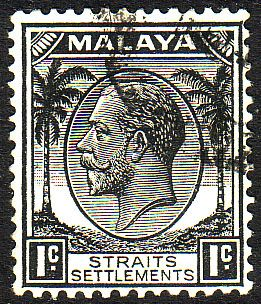 Straits Settlements 1936 SG 260 King George V Head Fine Used Fine Used SG 260 Scott 217 Other Malayan Stamps Here