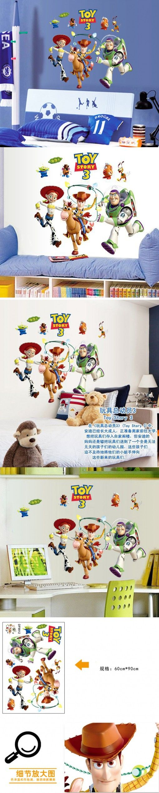 best 25 wall stickers for kids ideas on pinterest army room buzz lightyear toy story wallpaper vinyl wall stickers for kids rooms home decor living room sofa wall decals home decoration