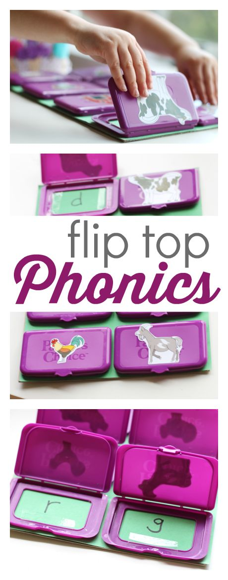Yay!  I've actually saved all those things that are on the wipies.  Anyone could do this. Great idea for phonics.