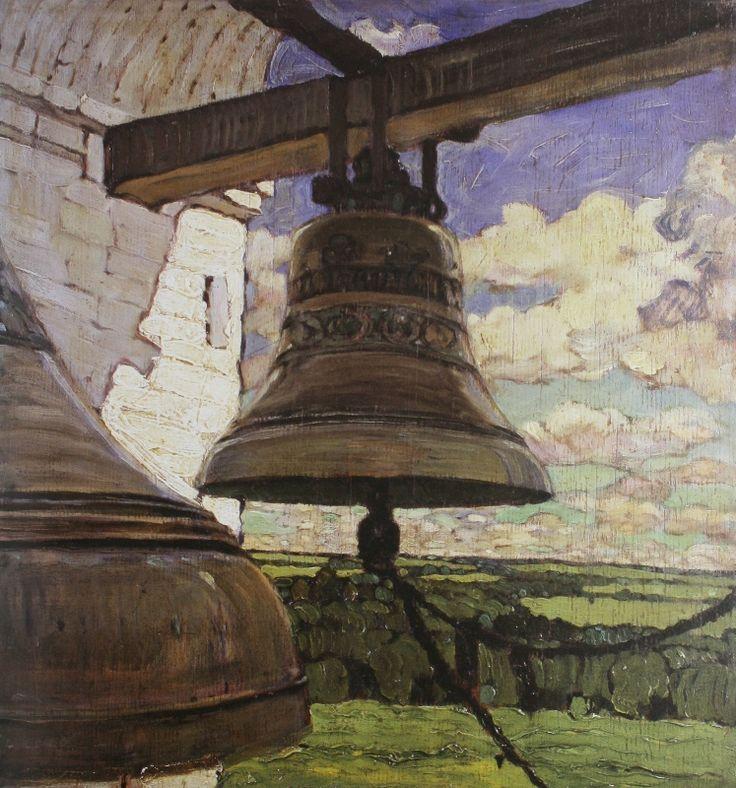 Якунчикова Мария. Вид с колокольни Саввино-Сторожевского монастыря близ Звенигорода. 1898