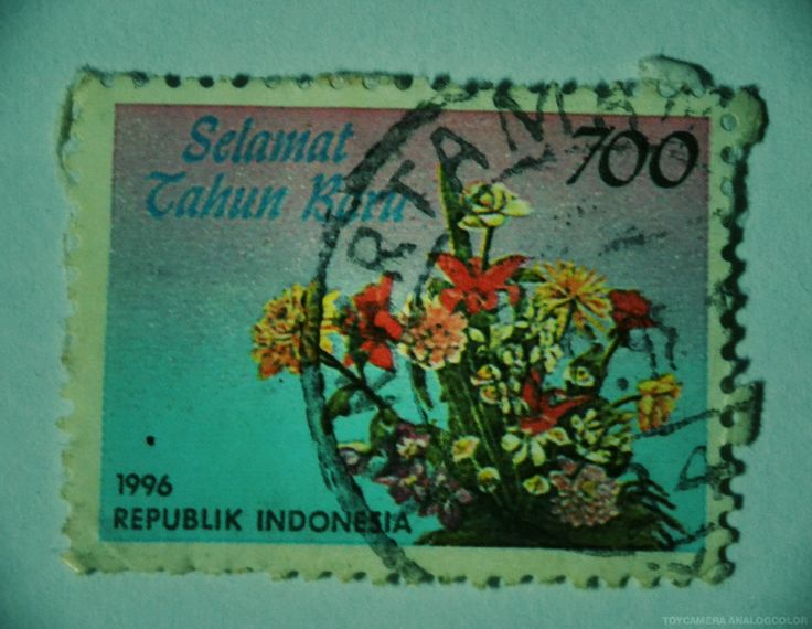 perangko Selamat Tahun Baru 1996 (Rp 700)
