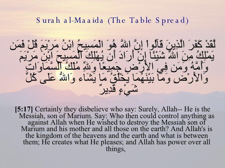 المائدة ١٧ Sayings Words Quran