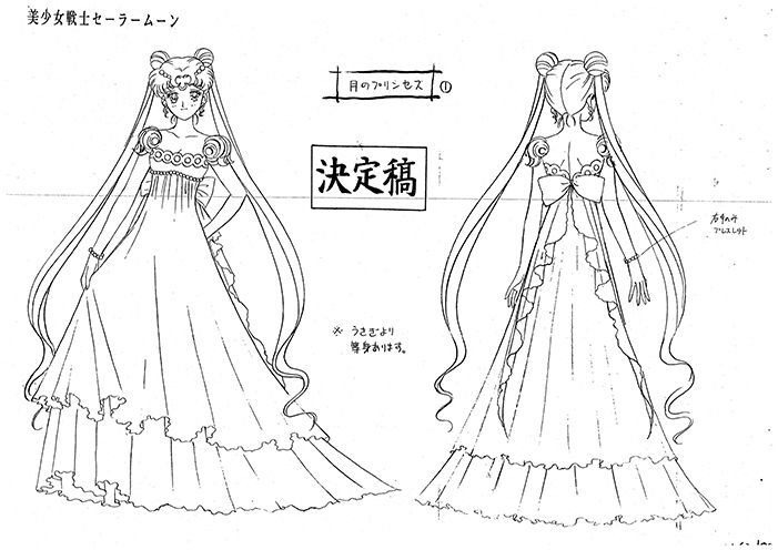 Sailor Moon Settei Sheet, Princess Serenity. When I saw Princess Serenity's dress and wanted to wear a gown like it if I every got married.... Over a decade later I still want to wear it.