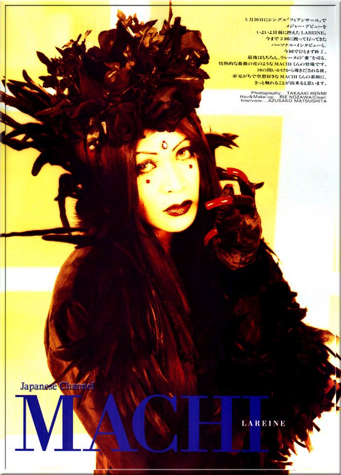 machi_black.bmp.jpg (700×973)