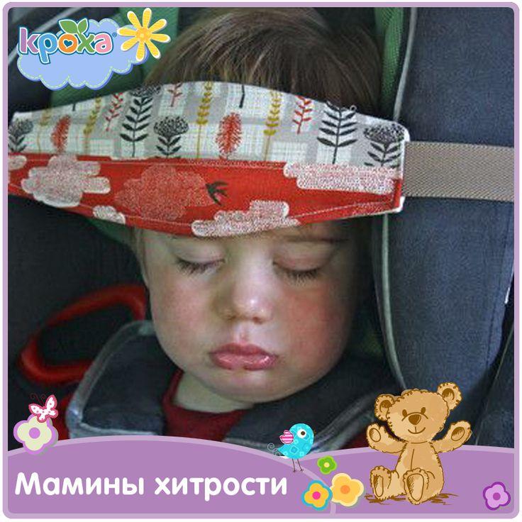 Детский сон в машине