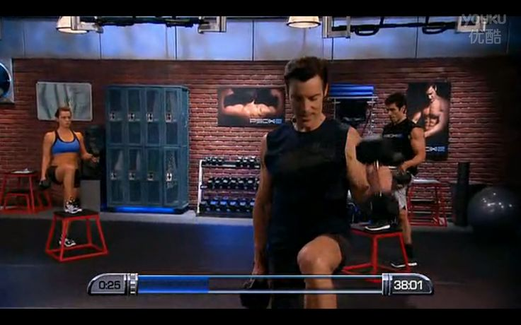 P90X2 V Sculpt Workout (54 minutes) this takes you to a website with many more free P90x videos.