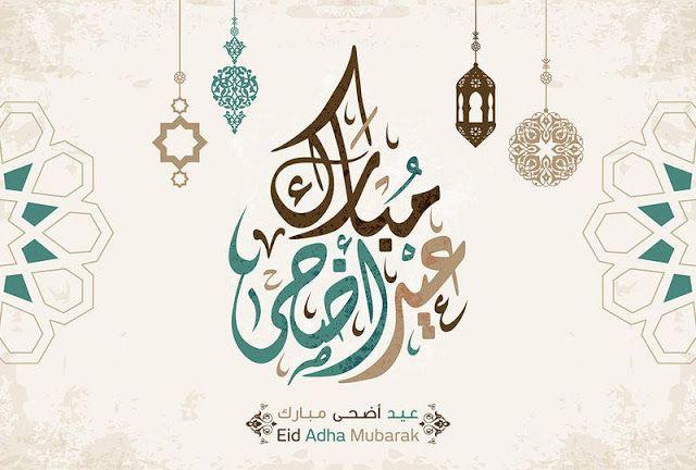 Realite Tunisienne الواقع التونسي Youtube Islamic Art Calligraphy Eid Ramadan Gifts