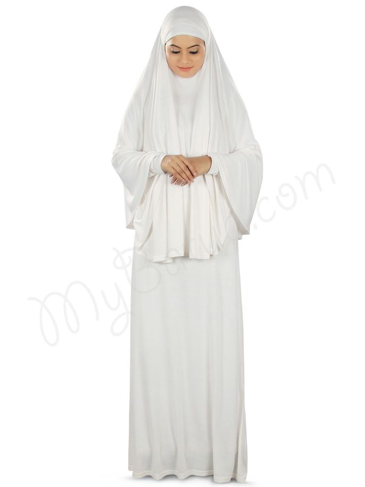 Dua Prayer Set | MyBatua | http://www.mybatua.com/prayer/hajj-prayer-clothes