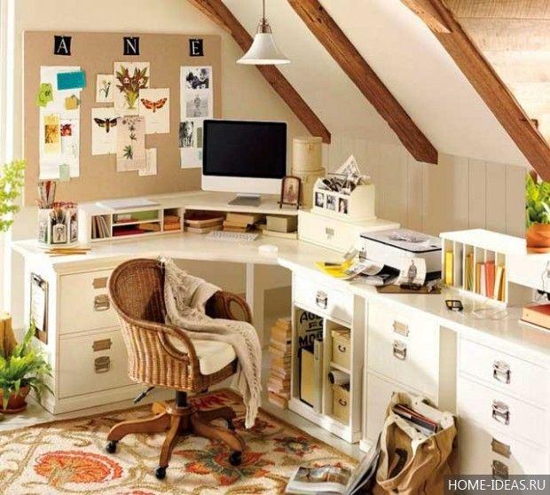 Советы по организации в доме удобного офиса и функционального рабочего места.
