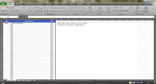 IMPA Catalogue automatic order preparation