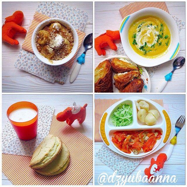 Комплекс 37. Завтрак: овсяная каша, запеченная с бананом Обед: суп-пюре с…