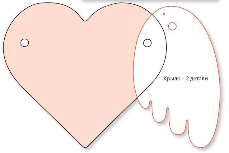 Днем, открытка с сердцем схема