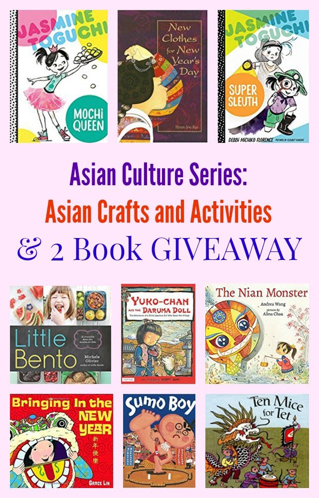 Debbi Michiko Florence & I are doing 6 part Asian Crafts, Activities & Books series that will run quarterly over the next 18 months. We will cover: - Nov 2017: Asian New Year (Chinese, Japanese, Korean, Tet) - Feb 2018: Asian Drumming (JapaneseTaiko and Chinese Dragon Dance) - May 2018: Pink Flamingo Day (celebrating the lawn animal) - Aug 2018: Picnic and Nature Scavenger Hunt - Nov 2018: Snow Sculptures - Feb 2019: Sumo #KidLit #AsianCrafts #AAPI