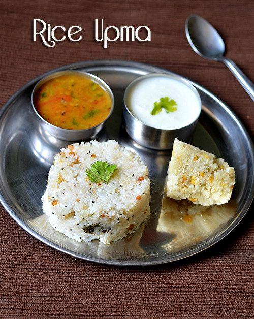 Chitra's Food Book: Easy Arisi Upma | Rice Upma Recipe - Fasting Lunch...