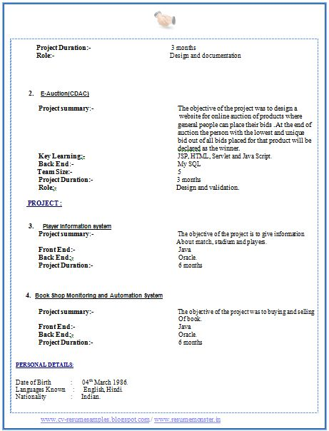 resume format for mca freshers 2011
