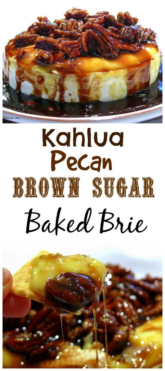 Kahlua-Pecan-Brown Sugar Baked Brie, the perfect appetizer for your next gathering from NoblePig.com: