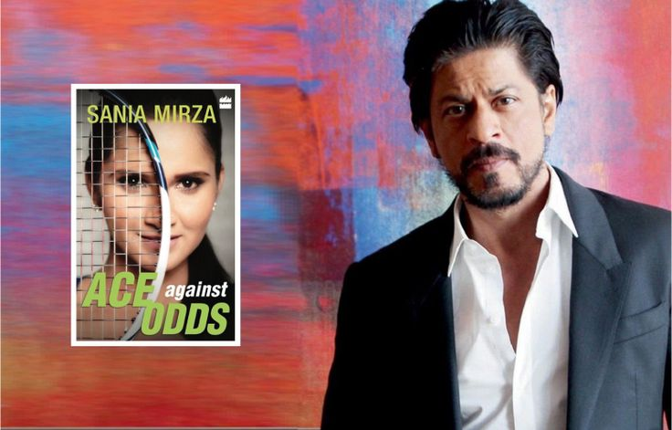Bollywood's Badshah Shahrukh Khan finally launched the star tennis player Sania Mirza's autobiography 'Ace Against Odds' Read more: http://goo.gl/VRmUR2 #SaniaMirza #Autobiography #ShahrukhKhan #Launch #TennisPlayer #Uthestory